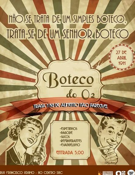 Boteco تأليف ايدو ورد استضافة تطوير وورد