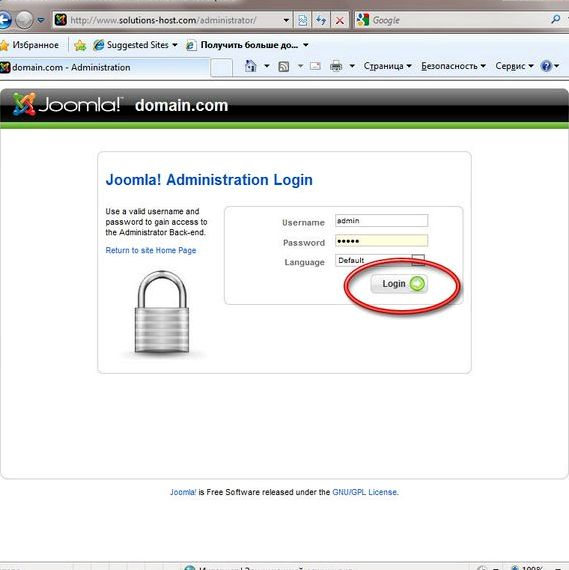 Com explorer joomla hosting GNU General Public License