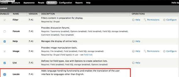 Drupal होस्टिंग में व्यवस्थापक मॉड्यूल बनाएं