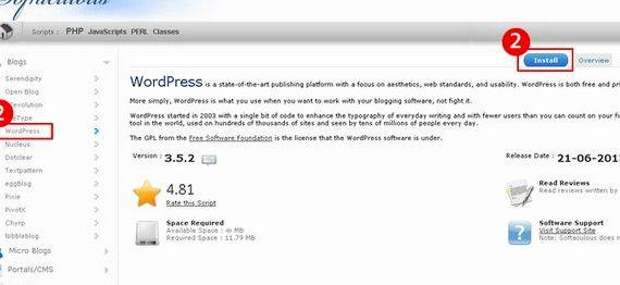DotClearはやWeb管理者またはあなたのホスティングワードプレス