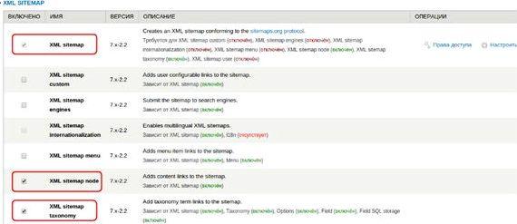 Drupal hosting domeny xml sitemap