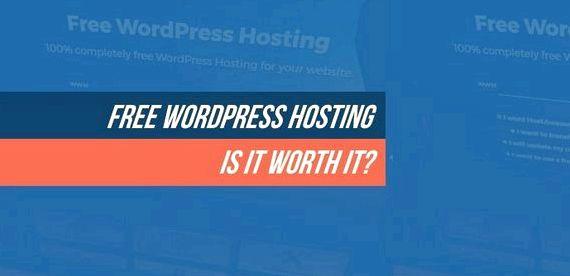 免费的WordPress的托管测试或你想带