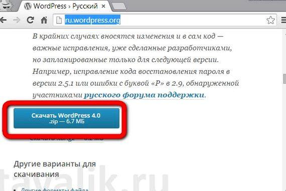 Hosting wordpress on iis