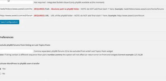 Integrieren Ein Forum in Wordpress reich wie voll Hosting