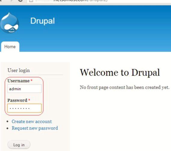 Drupal होस्टिंग में लॉग ऑन है