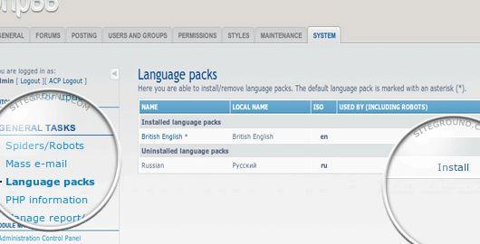 भाषा चयन आधुनिक phpBB होस्टिंग