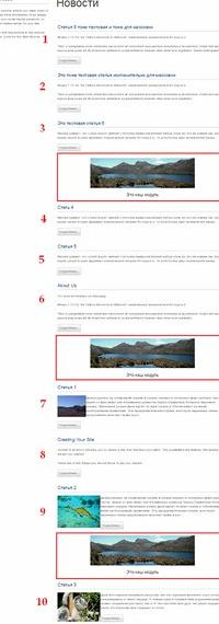 Loadtemplate Artikel joomla Hosting
