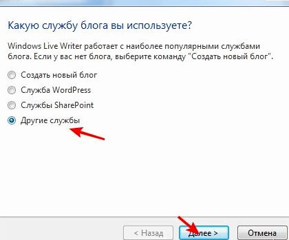 Microsoft live writer joomla hosting