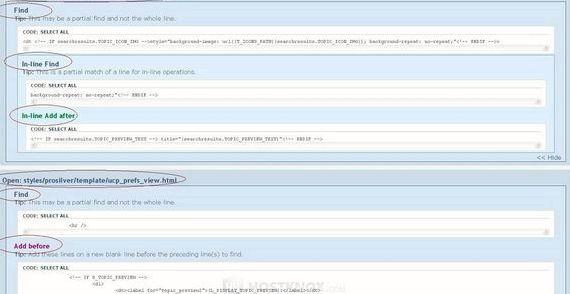 मॉड डेटाबेस phpBB 3 मंच होस्टिंग