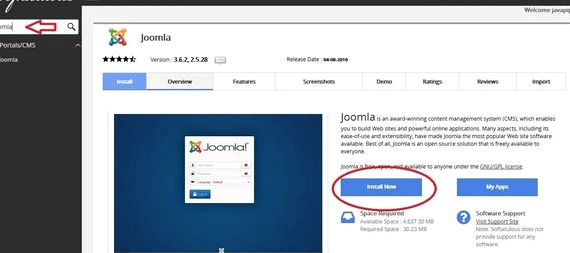 Network solutions hosting joomla