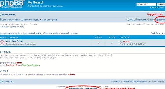 صفحه مدیریت د میزبانی phpBB و