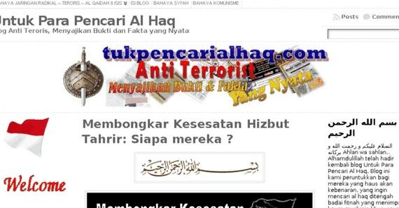 Pencari al haq hébergement wordpress