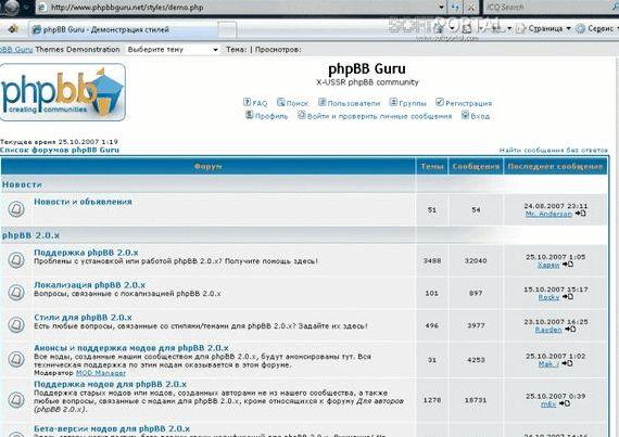 PhpBB hosting skrypt download pdf własną udostępniania wideo, rura