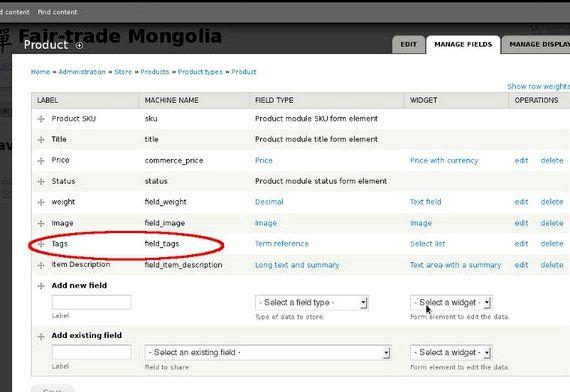 Produk katalog drupal hosting