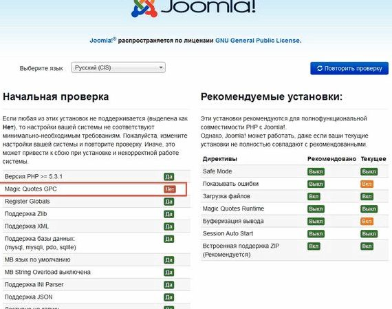 Quotation system joomla hosting