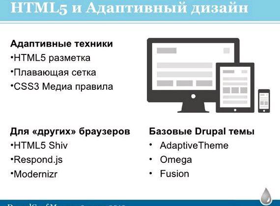 Membalas js drupal hosting