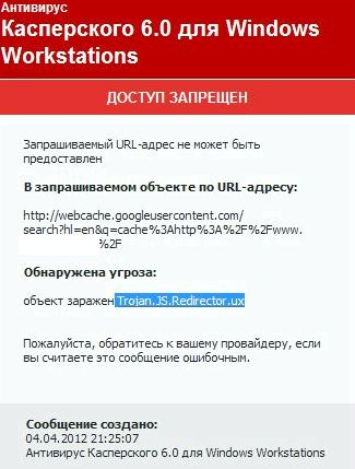 Scrinject ب ورد فيروس جنرال استضافة موقع ئي باي و
