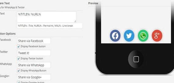 Scrolling social sharebar joomla hosting