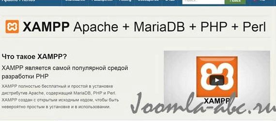 Server USB Hosting Joomla