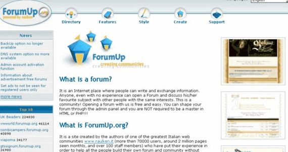 vBulletinの無料フォーラムホスティング広告