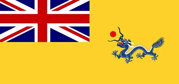 VBulletin ऑस्ट्रेलिया ध्वज की मेजबानी