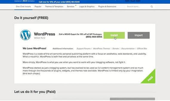 ウェブGPL違反を避け、ワードプレスは、新しいテーマのアップグレードをインストールワンクリックホスティング